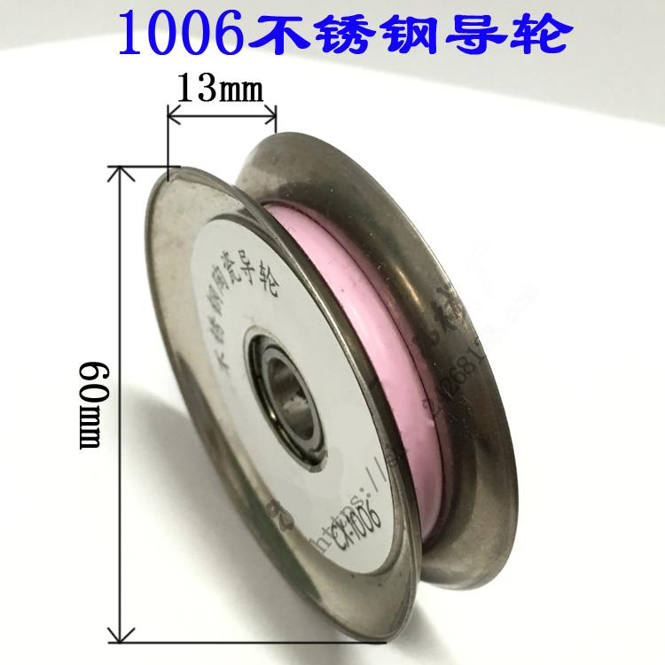 陶瓷过线轮 导线轮不锈钢 绕线机铝合金过线轮 导线轮过线器