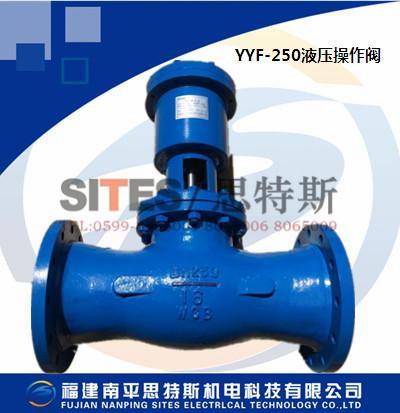 YYF-200液压操作阀