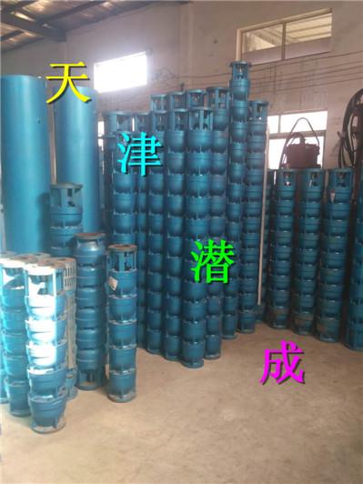 15KW热水泵天津水泵厂家现货供应