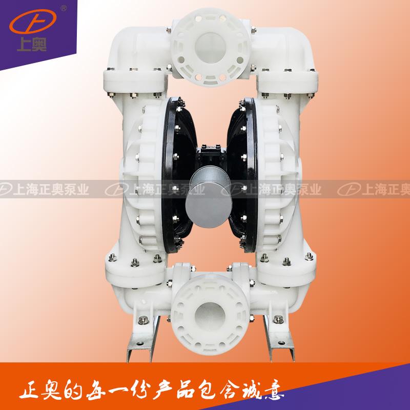 QBY5-80F型塑料气动隔膜泵