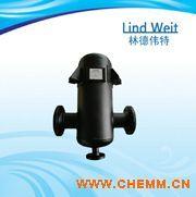 Lindweit林德伟特蒸汽系统LSMS汽水分离器