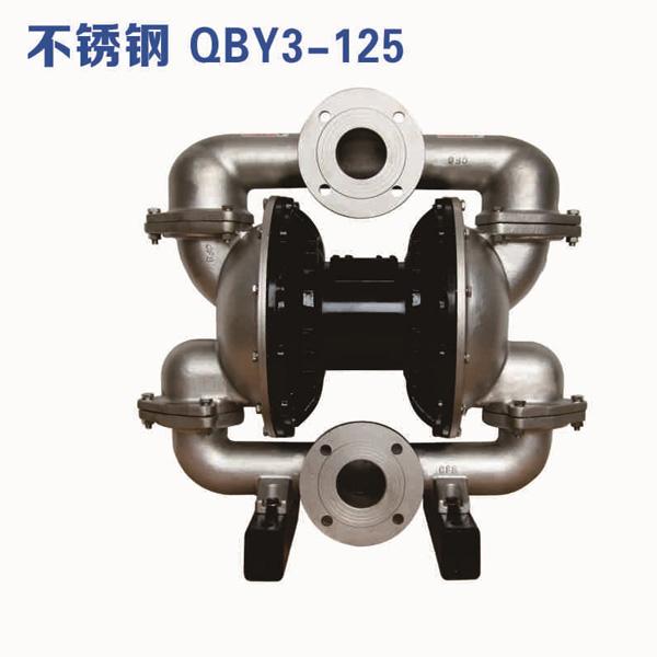 黄山第三代国产代替进口气动隔膜泵厂家专业定做