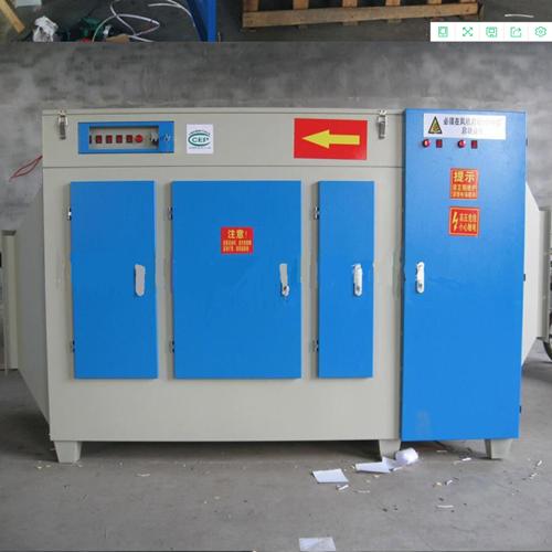除臭除味等离子光氧催化一体机废气处理设备