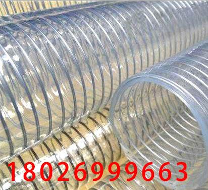 耐热食品豆浆输送软管,高度酒精输送钢丝软管
