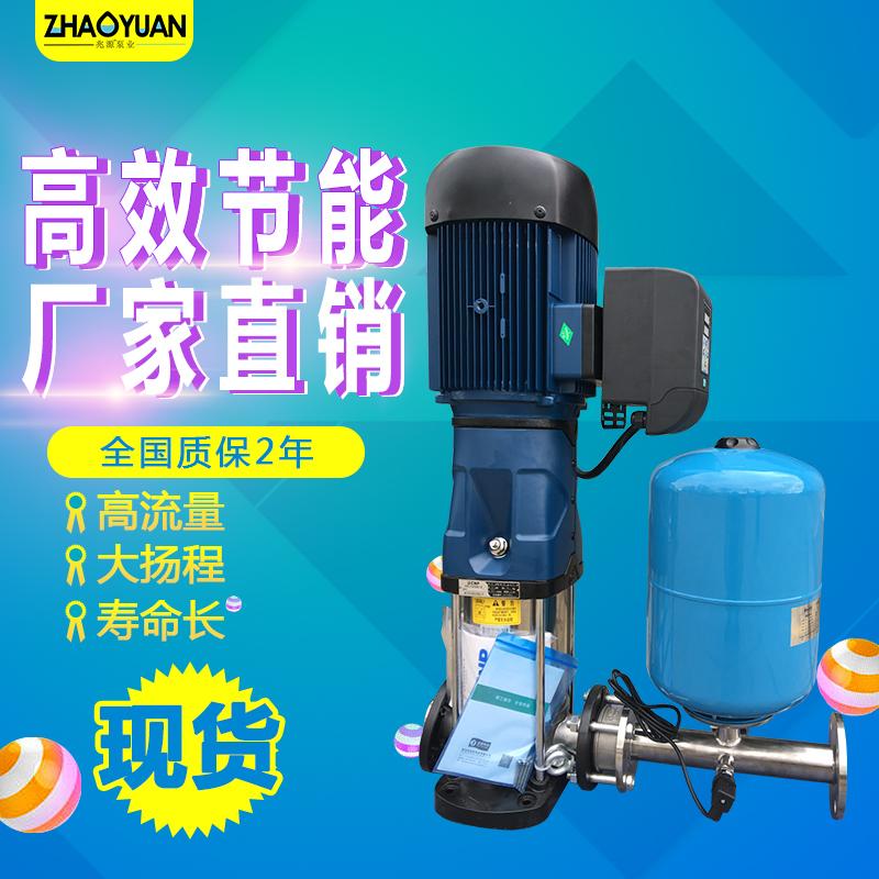 威海南方泵业正品CDMF立式多级离心泵高效节能