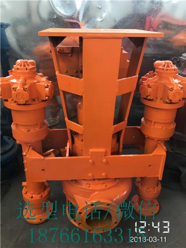 高耐磨液压清淤泵 挖机专用液压清淤泵