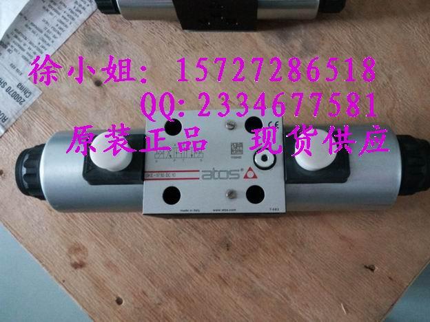 ATOS电磁阀RZMO-P3-PS-10/210/I
