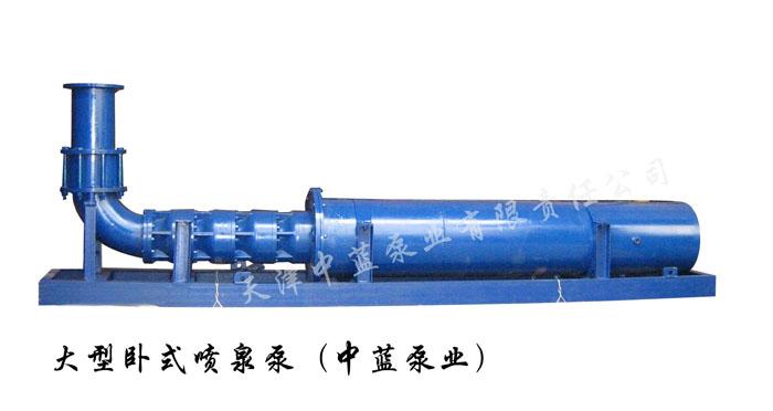 中蓝QJ卧式潜水泵多级离心泵大流量
