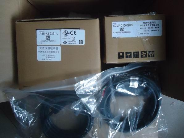 台达伺服电机现货供应商