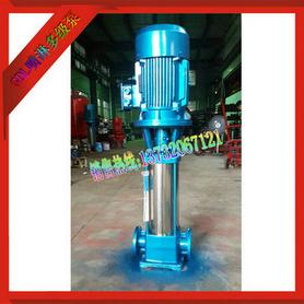 多级泵GDL多级泵立式多级泵不锈钢多级泵