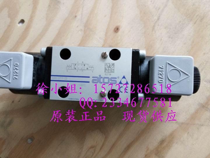 ATOS电磁阀WDHE-0631/2低价