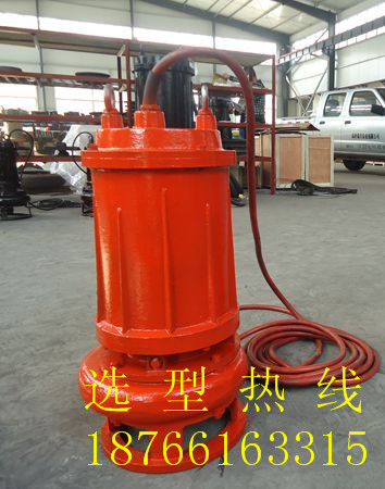 耐热潜水排污泵|耐高温排水泵|耐高温污水泵