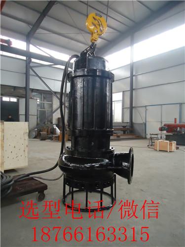 新型耐磨抽砂泵|自动搅拌抽砂泵|矿用抽砂泵