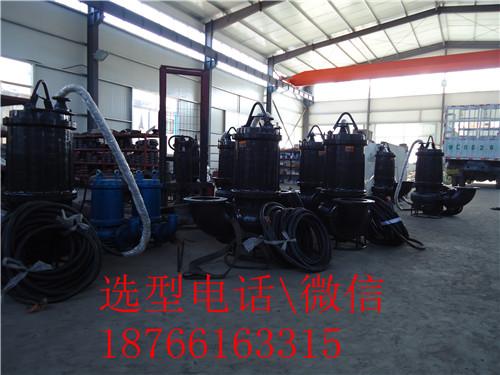 大功率抽沙泵厂家|高扬程泥沙泵厂家