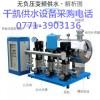 南宁无负压供水设备南宁供水设备,南宁变频供水设备厂家千凯