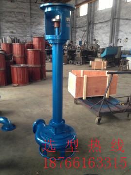CNL型耐磨立式泥砂泵|液下清淤泵