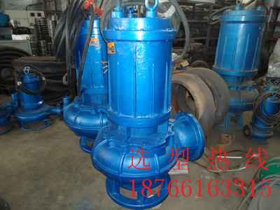 无堵塞潜水排污泵|污水泵厂家