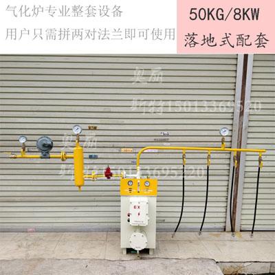 防爆型电热式气化炉,酒店厨房管道建设,瓶装液化气管道