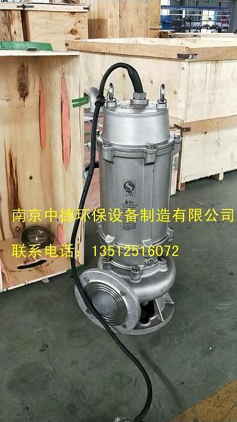 WQ不锈钢潜水排污泵