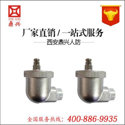 厂家直销  504401 1/2散热器直角自动排气阀