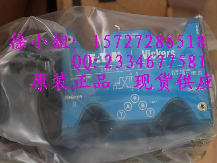 威格士DG4V-3-2N-MU-H7-60低价供应