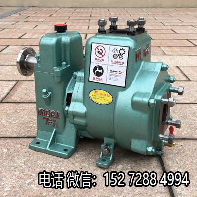 杭州威龙80QZF-60/90N自吸式洒水车泵