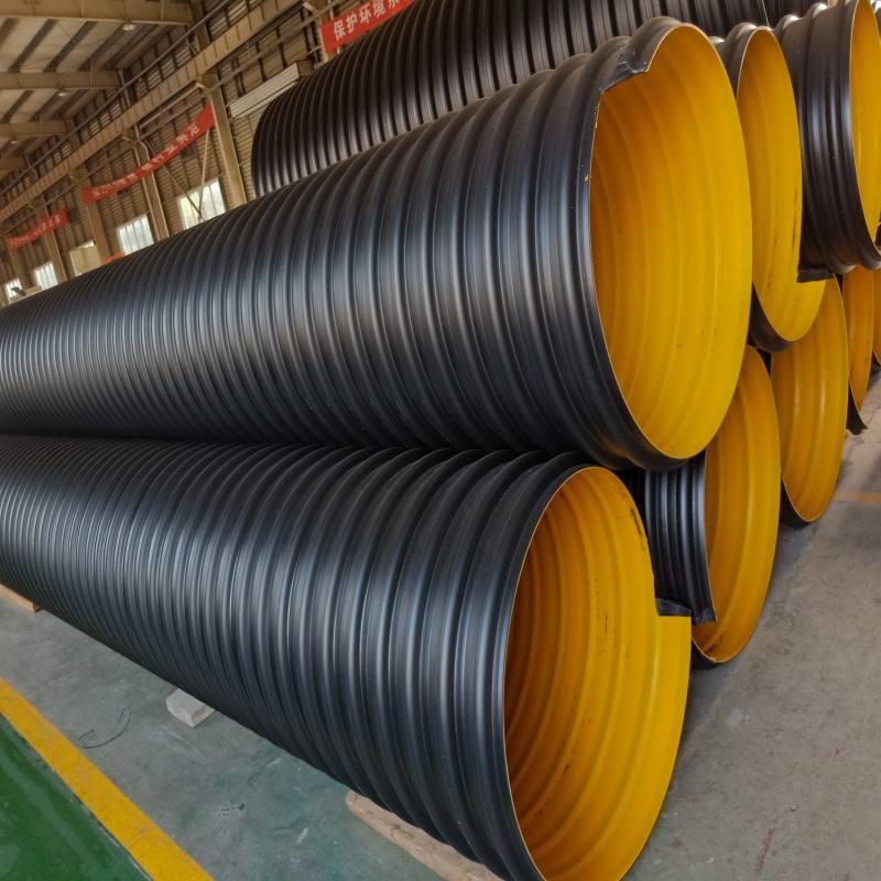 舞钢HDPE钢带波纹管地埋排污管价格厂家