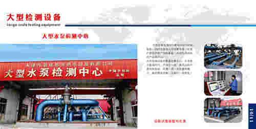 大流量井用潜水泵,井用潜水泵 ,潜水泵批发