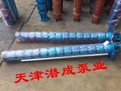 90KW热水深井泵价格-厂家直销井用潜水泵