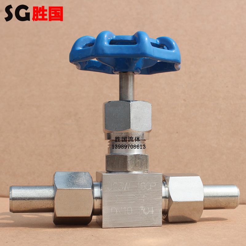 不锈钢304活套焊接针型阀  焊接式高压针阀