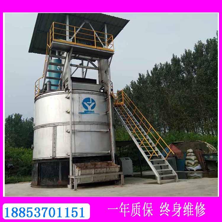 有机肥发酵罐-全自动高效发酵罐畜禽粪污资源化利用