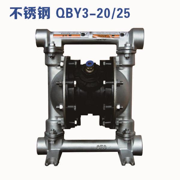 现货供应QBY不锈钢气动隔膜泵