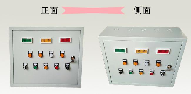 智能通风方式信号控制箱 生产厂家