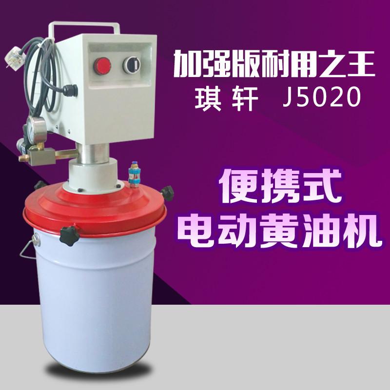 电动加注机电动注油机电动加注机电动注脂机