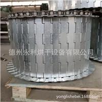 高档边输送链板 镀锌链板输送带定制加工 链板镀锌可耐腐蚀耐酸碱
