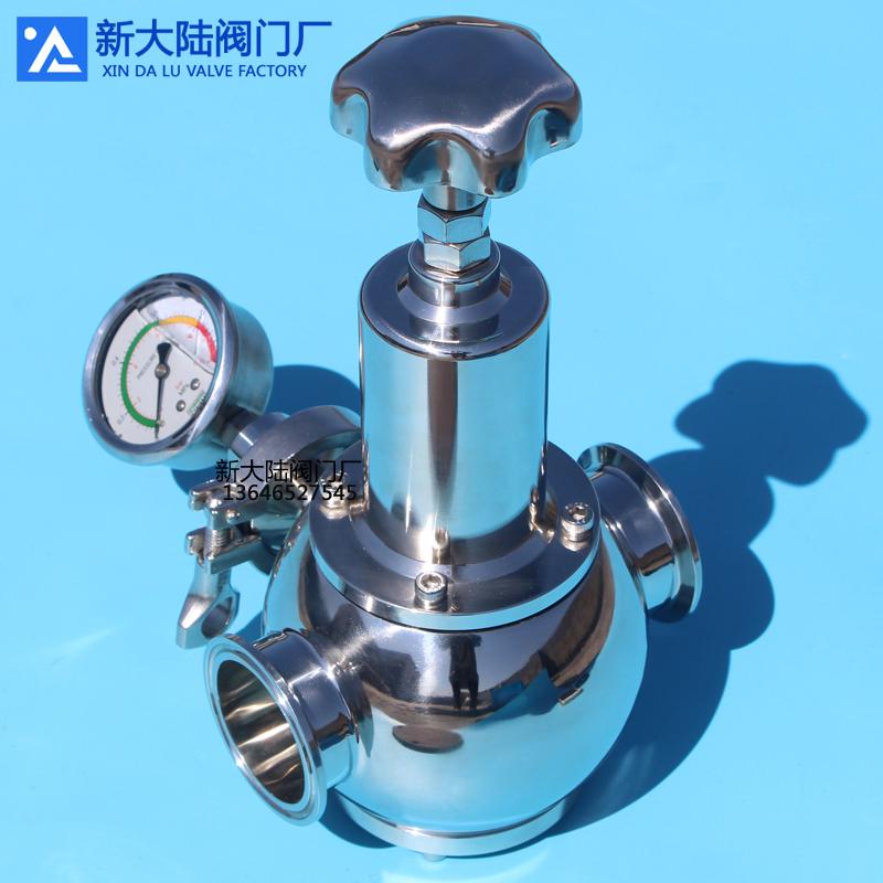 新大陆不锈钢可调式手动快装减压阀 卫生级液体减压阀