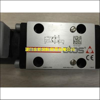 DHI-0751 2 WP-0024阿托斯现货