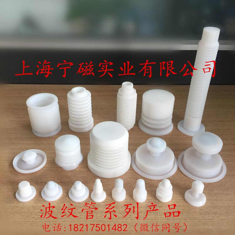 伸缩管GEA膜片高洁净阀门密封件取样阀膜片卫生级阀门膜片可订做