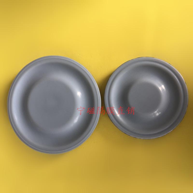德国SERA计量泵隔膜片 复合隔膜片计量泵膜片气动隔膜泵膜片