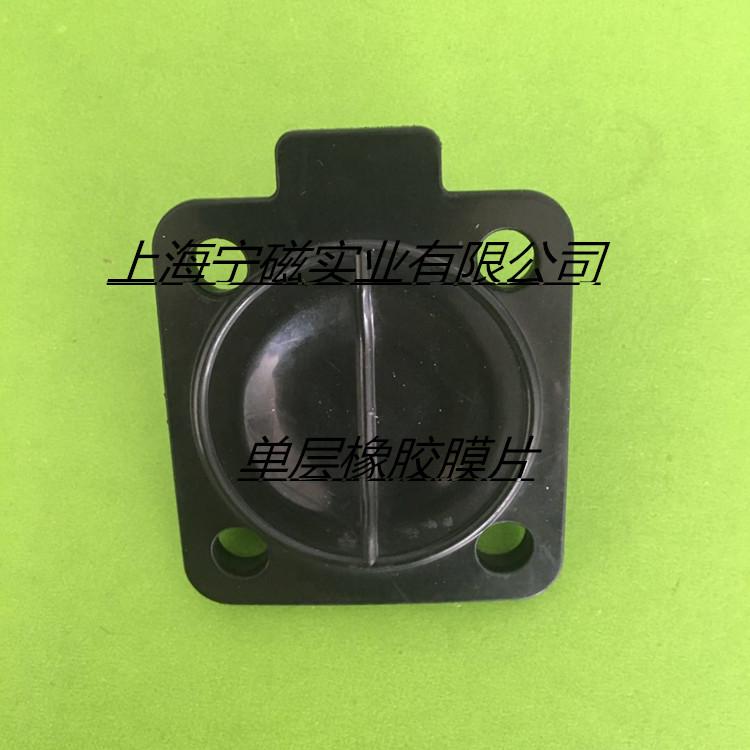 兼容桑德斯EPDM隔膜片saunders单层隔膜阀隔膜片卫生级专业阀膜片