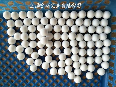 定做生产加工聚四氟乙烯实心球 PTFE实心球 特氟龙 铁氟龙实心球