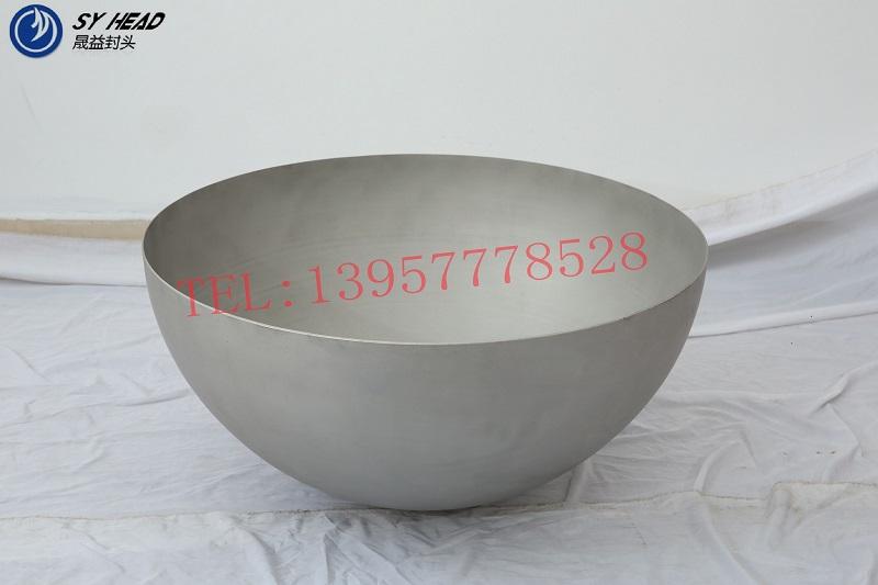 晟益厂家批发 不锈钢球形封头 平底锥形封头 可加工定制