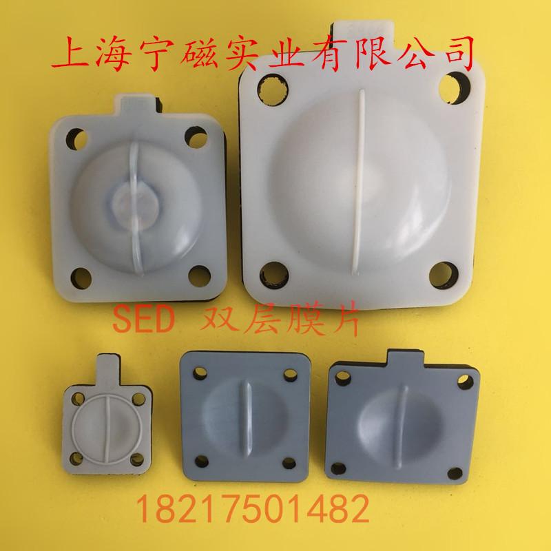 SED隔膜阀膜片复合粘接隔膜片卫生级药厂专用