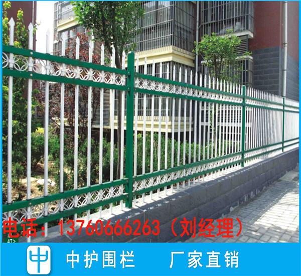 番禺别墅锌钢护栏定制厂区栅栏 公园小区绿化围栏庭院护栏