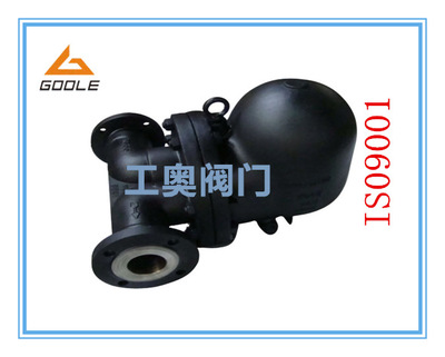 FT43/FT44杠杆浮球式疏水阀/进口疏水阀