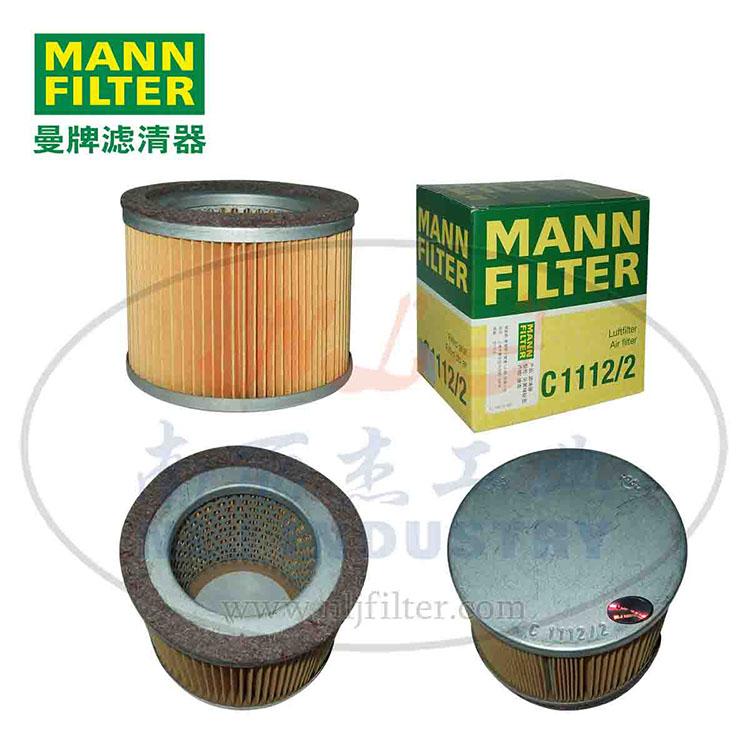 MANN-FILTER(曼牌√滤清器)空滤C1112/2