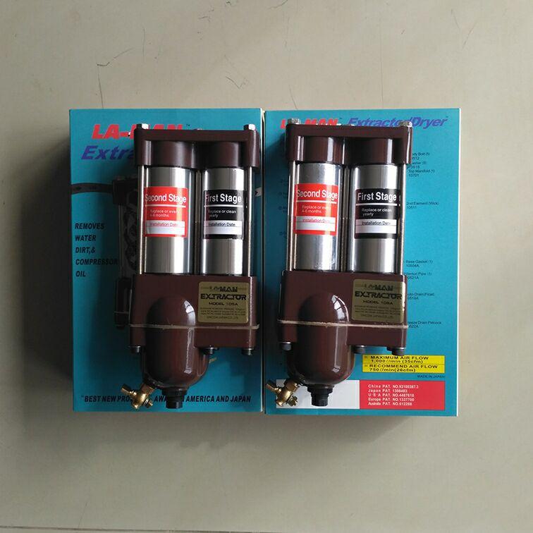 LA-MAN雷曼干燥过滤器管道过滤器M-107A