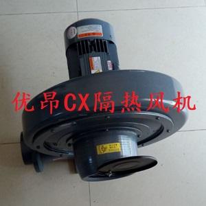 供应CX-5(3.7KW), CX-7.5(5.5KW)低噪音风机