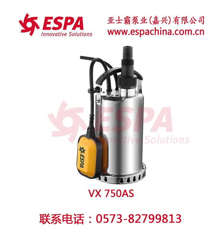 西班牙亚士霸ESPA园艺泵排水泵VX 750AS