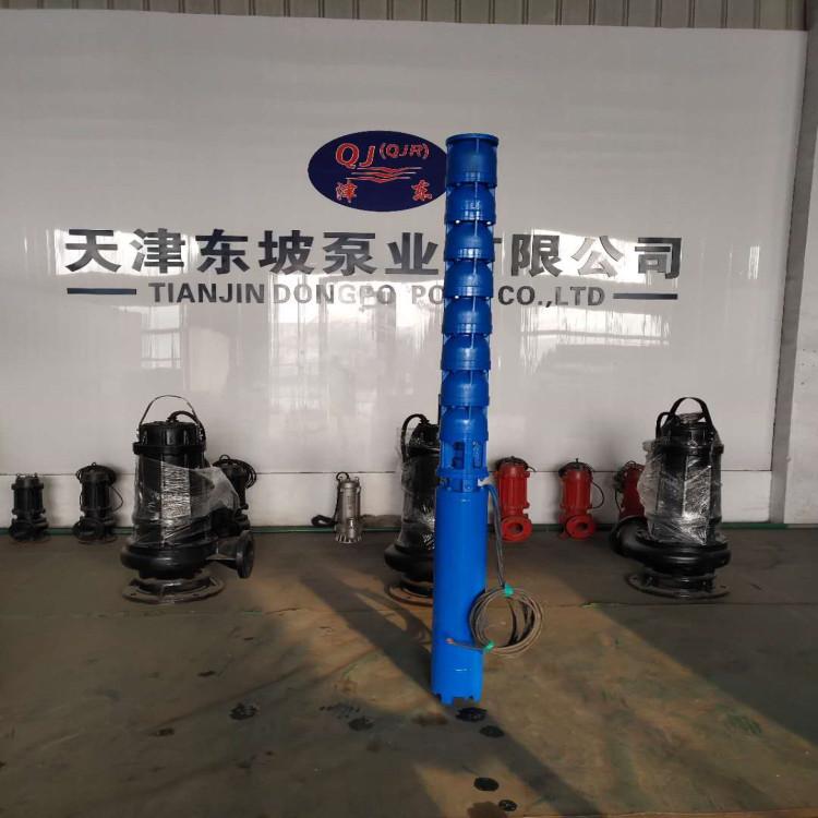 多级深井潜水泵  天津深井潜水泵厂家